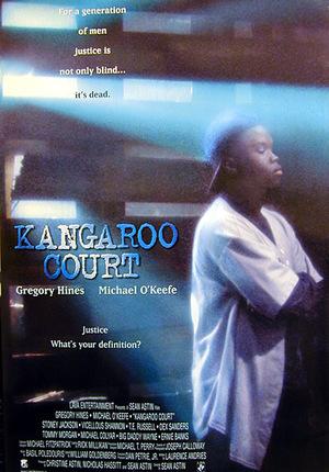 Фільм «Дом кенгуру» (1994)