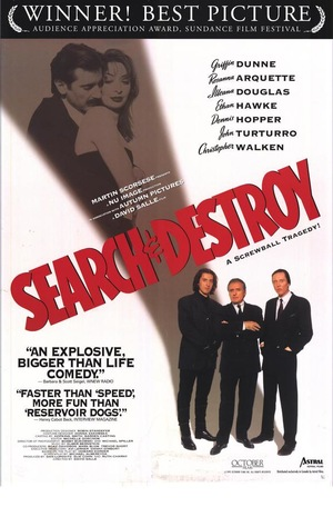 Фильм «Найти и уничтожить» (1995)