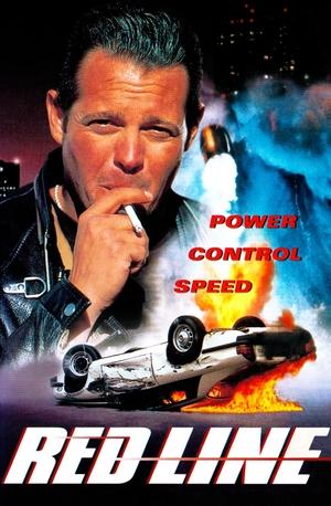Фильм «Красная линия» (1995)