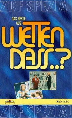 Серіал «Спорим что..?» (1981 – 2014)