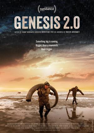 Фільм «Генезис 2.0» (2018)