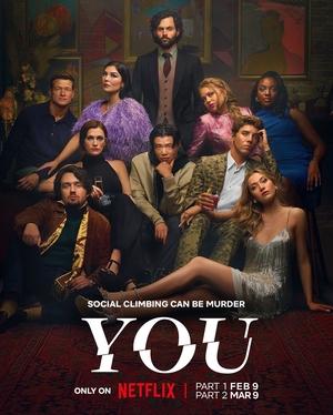 Серіал «Ти» (2018 – ...)