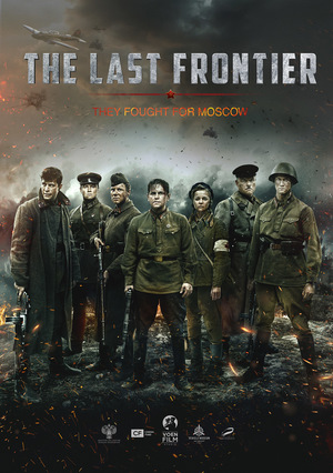 Фільм «Подольские курсанты» (2020)