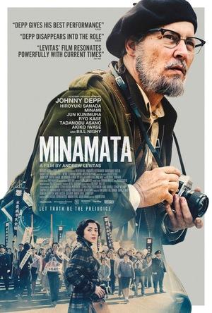 Фильм «Минамата» (2020)