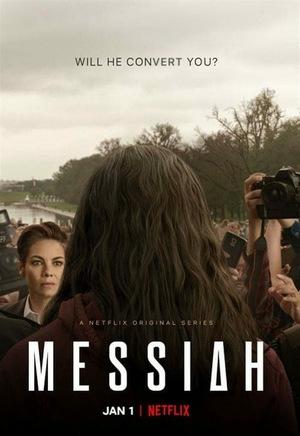Серіал «Месія» (2020)