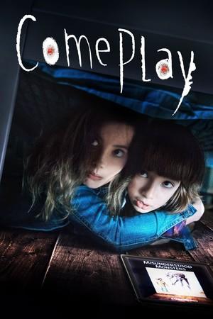 Фільм «Давай пограємо» (2020)