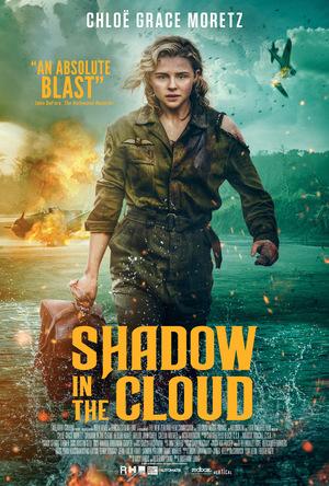 Фільм «Тінь у хмарах» (2020)