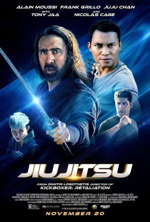 Фильм «Джиу-джитсу» (2020)