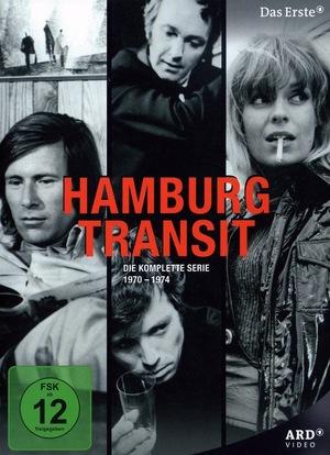 Сериал «Транзит через Гамбург» (1970 – 1974)