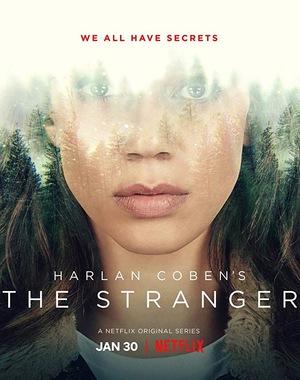 Серіал «Незнайомка» (2020)