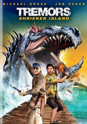 Фильм «Дрожь земли: Остров крикунов» (2020)