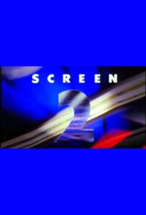 Серіал «Второй экран» (1985 – 2002)