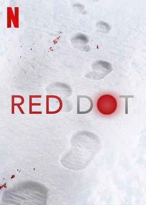 Фільм «Червона крапка» (2021)