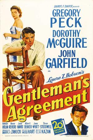 Фильм «Джентльменское соглашение» (1947)
