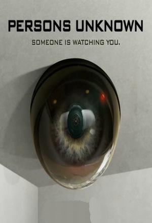 Серіал «Невідомі особи» (2010)