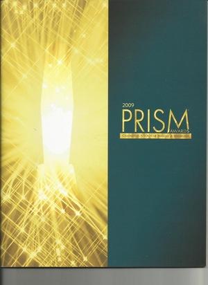 Фільм «13-я ежегодная церемония вручения наград «Призма»» (2009)