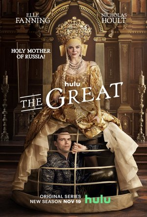 Серіал «Велика» (2020 – ...)