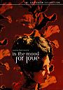 Фільм «Любовний настрiй» (2000)