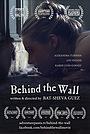 Фильм «Behind the Wall» (2015)