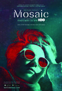 Серіал «Мозаїка» (2018)