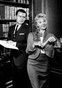 Серіал «Harrigan and Son» (1960 – 1961)