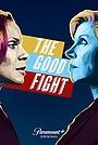 Серіал «Хороша боротьба» (2017 – ...)