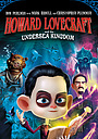 Говард и Подводное королевство