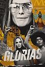 Фільм «Ґлорії» (2020)