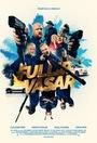 Фильм «Fullir Vasar» (2018)