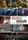 Фільм «Rush Hour» (2018)