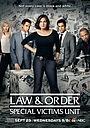 Сериал «Закон и порядок. Специальный корпус» (1999 – ...)
