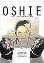 Фильм «Oshie»