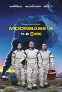Серіал «Місячна база 8» (2020 – ...)