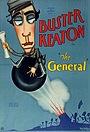 Фільм «Генерал» (1926)