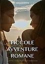 Фильм «Piccole avventure romane» (2018)
