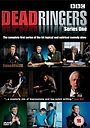Сериал «Dead Ringers» (2002 – 2007)