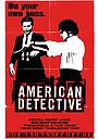 Фільм «American Detective» (1999)