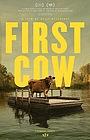Перша корова