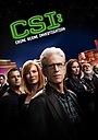 Серіал «CSI: Місце злочину» (2000 – ...)
