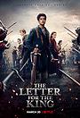 Серіал «Лист для короля» (2020 – ...)