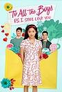 Фильм «Всем парням: P.S. Я люблю тебя» (2020)