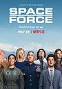 Сериал «Космические силы» (2020 – ...)