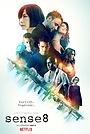 Фільм «Восьмое чувство: Создавая мир» (2015)