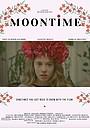 Фильм «MoonTime» (2019)