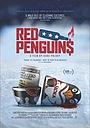 Фильм «Красные Пингвины» (2019)
