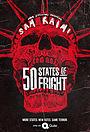 Сериал «50 штатов страха» (2020 – ...)