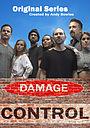 Сериал «Damage Control» (2019)