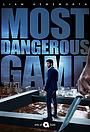 Сериал «Самая опасная игра» (2020)