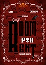 Фильм «Room for Rent» (2017)