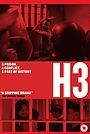 Фильм «H3» (2001)